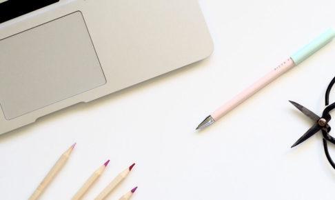 ブログの書き方!アフィリエイトに特化した読まれる9つの秘訣を大公開