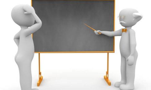 アフィリエイトを学びたいあなたへ!おすすめの2つの方法を大公開