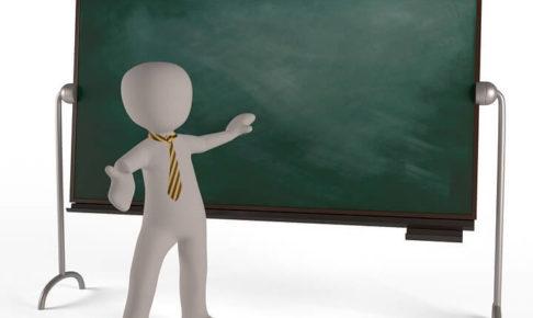 アフィリエイトを教えてくれる人の探し方!7つの注意点を紹介します