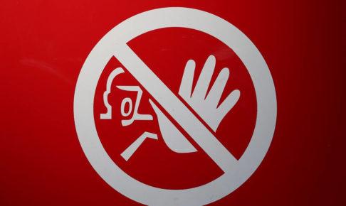 Twitterの副業勧誘で安全なものは皆無!その3つの理由を解説